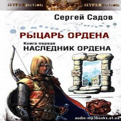 The secret garden читать по русски