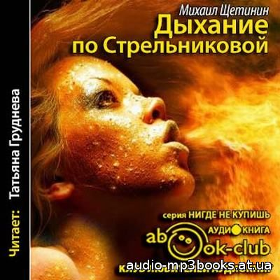 //audio-mp3books.at.ua