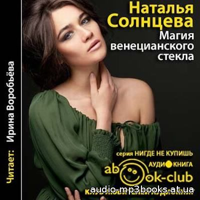 http://audio-mp3books.at.ua